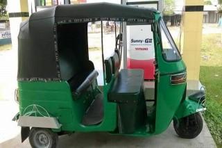 CNG গাড়ী টি বিক্রয় করা হবে।