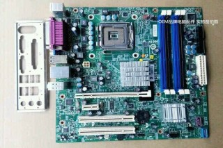 Motherboards For Sell
